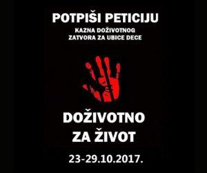 """Bezbednost dece na internetu – Fondacija """"Tijana Jurić"""""""